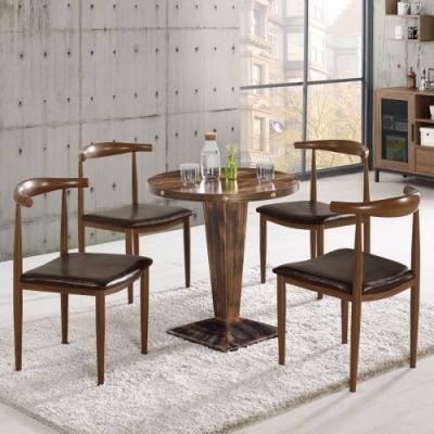 MUNA 辛普生2.3尺商業桌(不含椅) 70X75.5cm