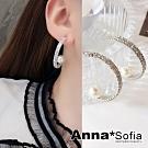 【3件5折】AnnaSofia 月牙雙排鑽扶珠 C圈耳針耳環(銀系)