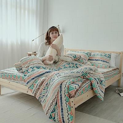 AmissU 北歐送暖法蘭絨雙人床包暖暖被四件組 卡洛之舞