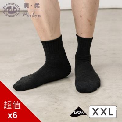 貝柔運動氣墊短襪_純色_男加大(6雙組)