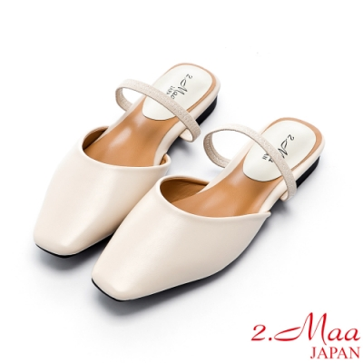 2.Maa 素面設計扣帶方頭低跟穆勒鞋 - 米