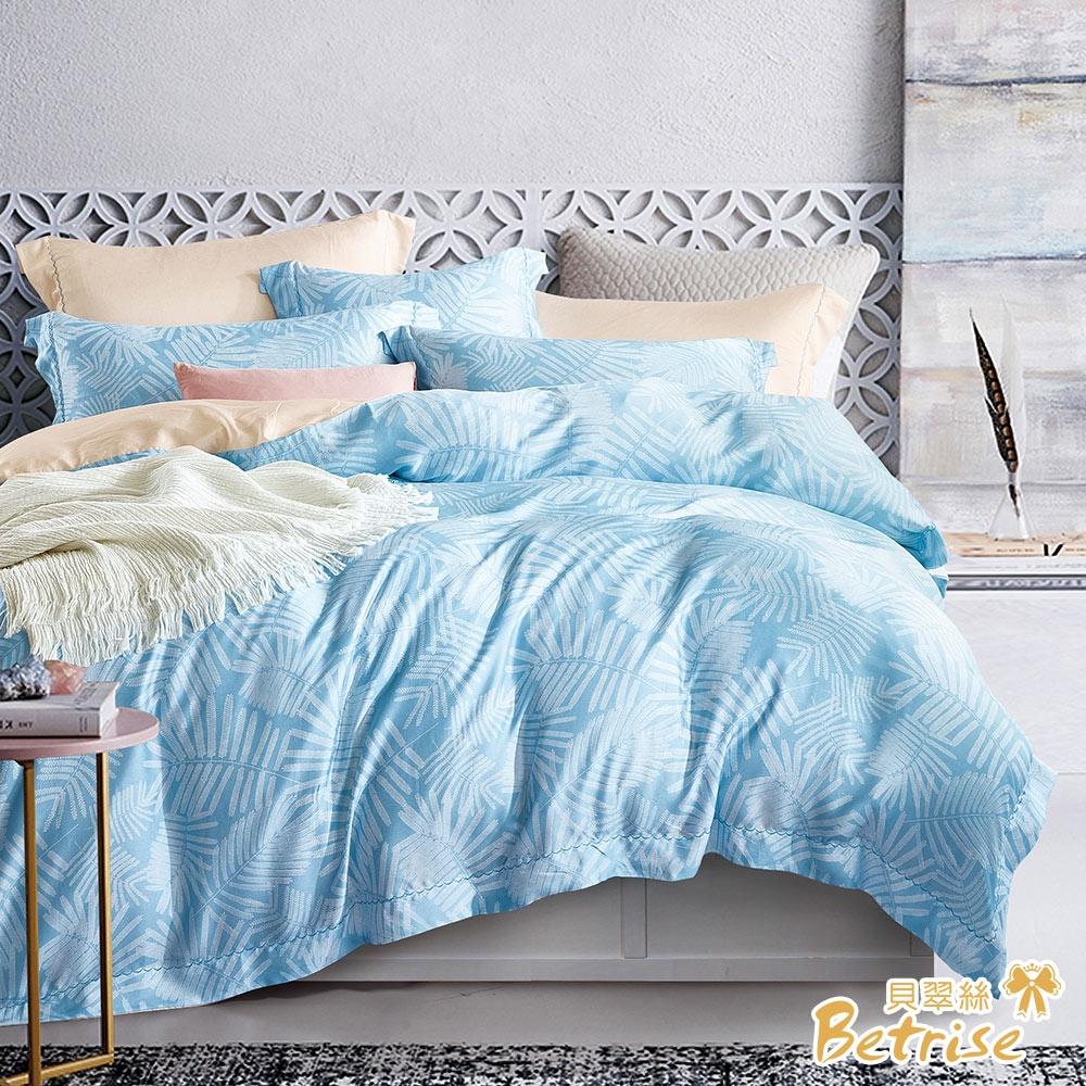 (贈植物精油防蚊扣)Betrise100%奧地利天絲鋪棉兩用被床包組-單/雙/大均價 (迷迭香溢)