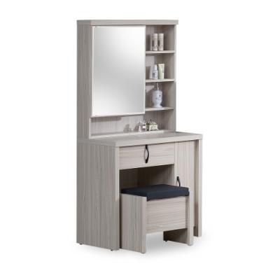 時尚屋  艾梅特白雪松2.66尺化妝鏡台-含椅子 寬80.5x深45.5x高165cm