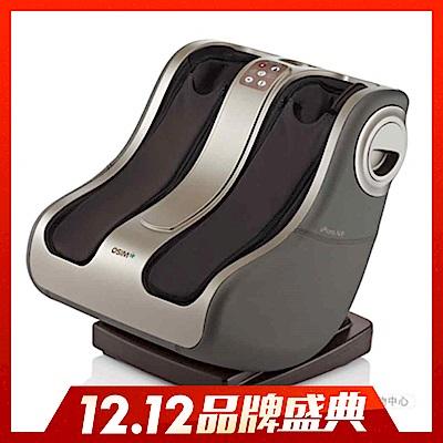 OSIM 暖足樂 美腿機/腿部按摩器 OS-338 (黑灰色)