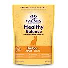 Wellness 健康均衡 室內貓 低卡健康食譜 5磅