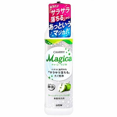 LION CHARMY Magica洗碗精-清新蘋果香(230ml)