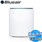【限時送專用腳架】瑞典Blueair 12-20坪 抗PM2.5過敏原經典i系列清淨機 480i