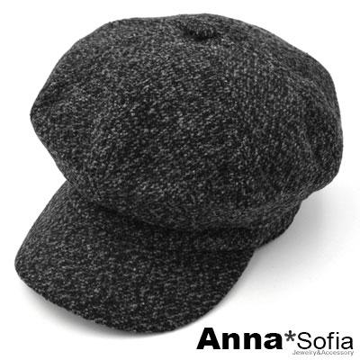 AnnaSofia 雪呢單色 毛呢報童帽貝蕾帽(黑系)