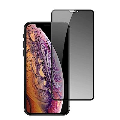 iPhone 11 絲印 滿版 高清防窺 9H 鋼化玻璃膜 保護貼 ( iPhone11保護貼 11保護貼 )