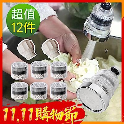 神膚奇肌 龍頭省水濾淨器一年份12件組(2主機8濾芯2萬用接頭)