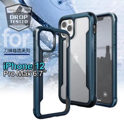 X-Doria DEFENSE SHIELD iPhone 12 Pro Max 6.7吋 刀鋒極盾耐撞擊防摔手機-藍