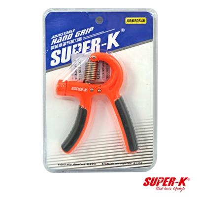 凡太奇 SUPER-K 獅普高可調節握力器-橘色