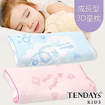【TENDAYs】3D調適型蝴蝶枕(5~8歲兒童型記憶枕 兩色可選)-買加贈