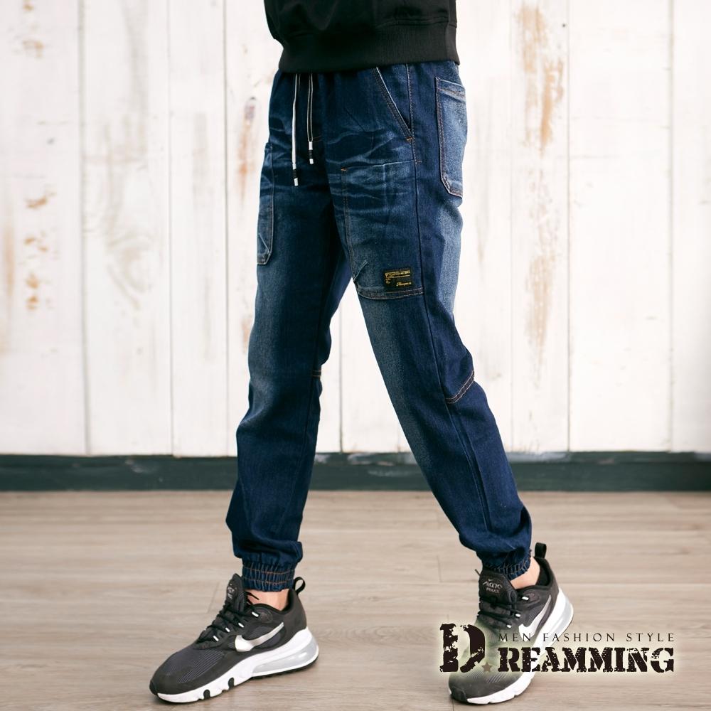 Dreamming 潮款刷色貼袋抽繩彈力牛仔縮口褲 多口袋 慢跑褲-深藍