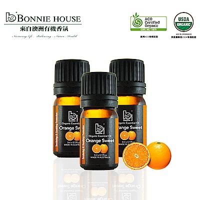 Bonnie House 雙有機認證甜橙精油5ml 3入組