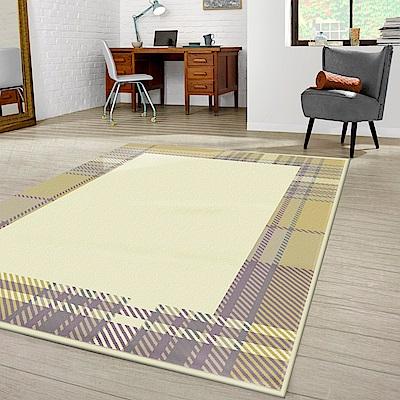 艾斯-幾何色塊極富流行性進口地毯-200x290cm