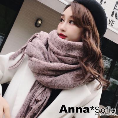 【2件69折】AnnaSofia 繁點長流蘇 仿羊絨加寬加厚披肩圍巾小毯子(藕粉系)