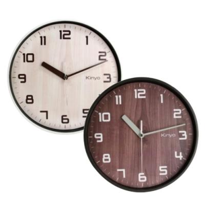 【KINYO】 11吋北歐風木紋掛鐘/時鐘(CL-156)超靜音