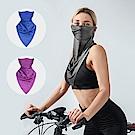活力揚邑 冰絲涼感防曬抗UV吸濕排汗三角頭巾面罩