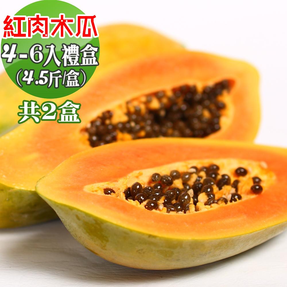 愛蜜果 紅肉木瓜4-6顆禮盒共2盒(約4.5斤/每盒)