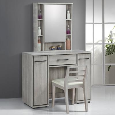 MUNA 依琳3.2尺化妝台/鏡台(含椅)  97X40.6X156.2cm