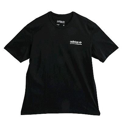 Adidas GRP TEE-短袖上衣-男
