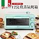 義大利 Giaretti 12公升蒸氣烤箱 GT-OV126 product thumbnail 1