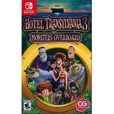尖叫旅社 3:怪獸假期 Hotel Transylvania-NS Switch 英文美版