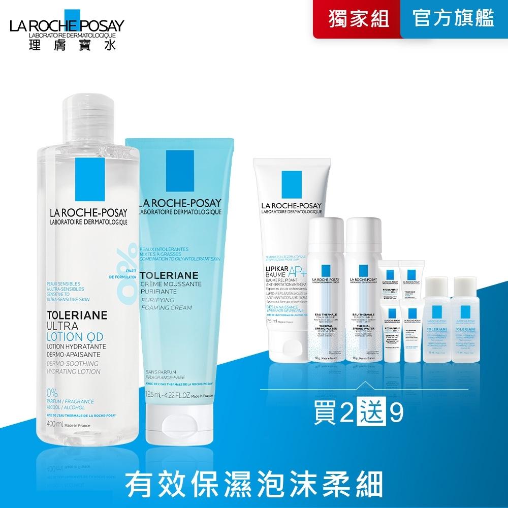 理膚寶水 多容安洗面乳125ml+多容安化妝水 400ml(QD) 明星熱銷雙入組