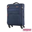 AT美國旅行者 26吋Ski商務旅遊布面行李箱(海軍藍/橘)