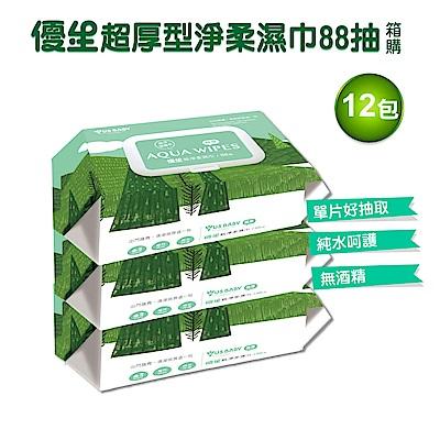 優生純淨柔濕巾88抽-超厚型12包/箱