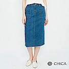 CHICA 簡約復古口袋抽鬚直筒牛仔裙(1色)