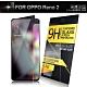 NISDA for OPPO Reno 2 鋼化9H玻璃螢幕保護貼-非滿版 product thumbnail 1