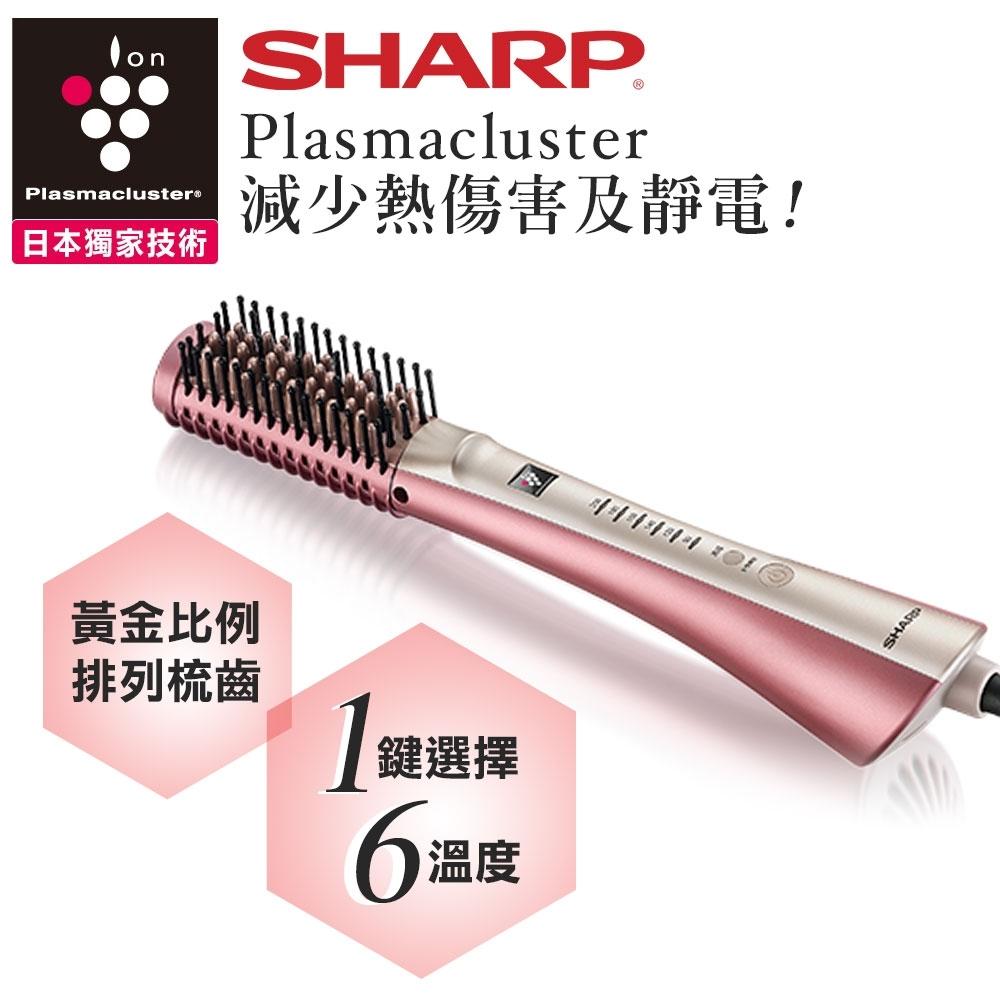 SHARP夏普 Plasmacluster 正負離子造型器-繽紛金 IB-JA7HT-P