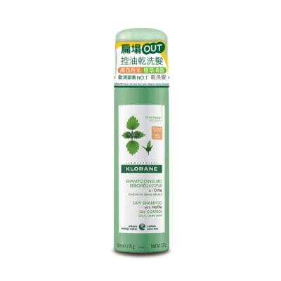 KLORANE蔻蘿蘭 控油乾洗髮噴霧150ml