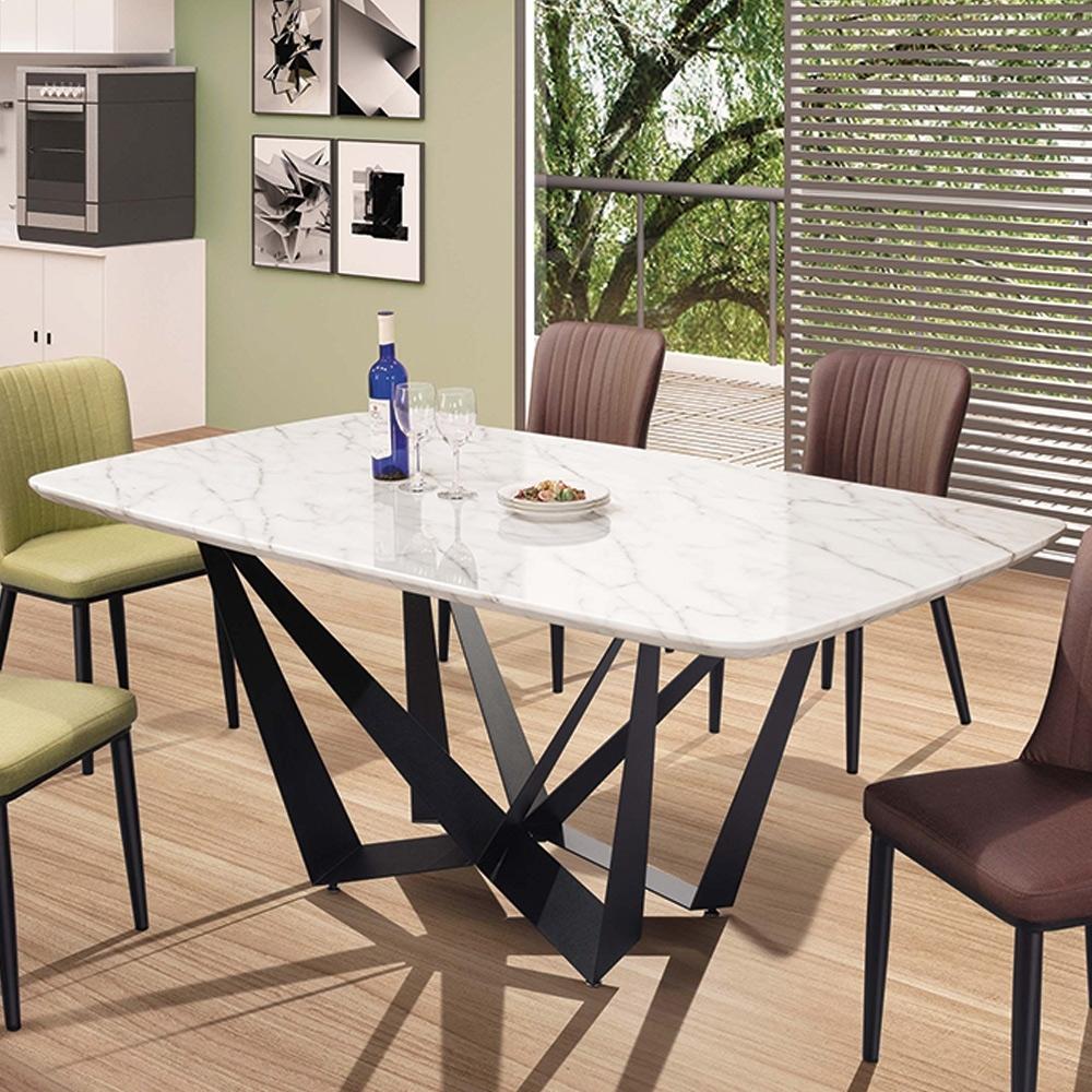 H&D 特倫斯6尺石面餐桌