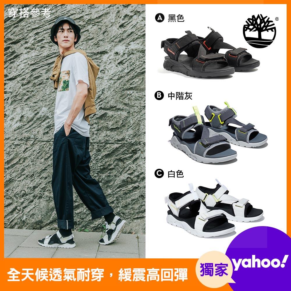 [限時]Timberland男款涼夏時尚涼鞋(5款任選) product image 1