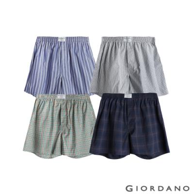 【時時樂】GIORDANO男裝平織寬鬆四角褲 任選二件329