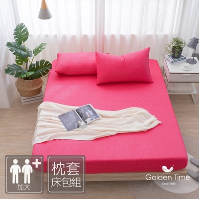 GOLDEN-TIME-繽紛紅-200織紗精梳棉三件式床包組(加大)