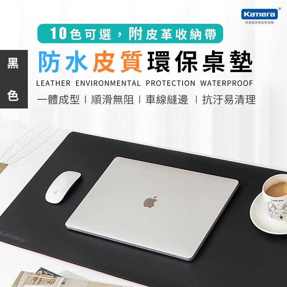 Kamera 80x40 CM 防水皮革桌墊/滑鼠墊/辦公桌墊/電腦桌墊/餐墊 (附收納皮帶)
