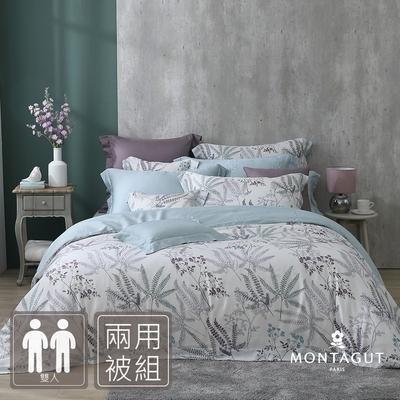 MONTAGUT-蕨色天香-100%萊賽爾纖維天絲-兩用被床包組(雙人)