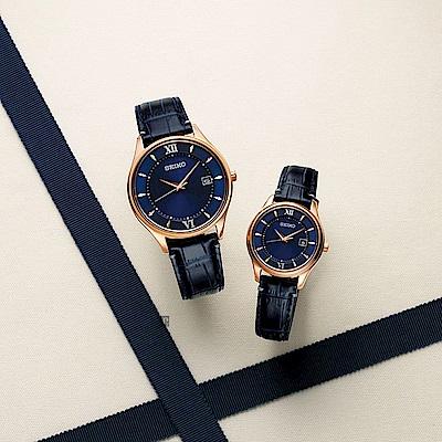 SEIKO 精工 SPIRIT SMART 耶誕限量太陽能鈦金屬對錶-40 29mm
