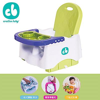 Creative Baby攜帶式輔助小餐椅 蘋果綠(Booster Seat)