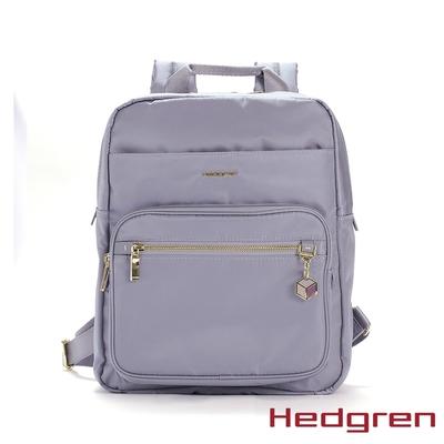 Hedgren CHARM多隔層 後背包 微薰紫