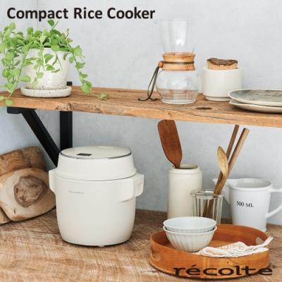 recolte 日本麗克特Compact 電子鍋-香草白