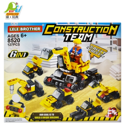 Playful Toys 頑玩具 6合1城市工程積木