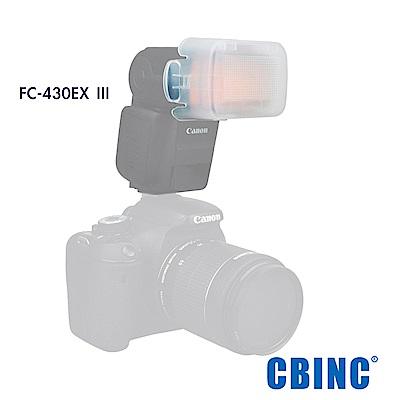 CBINC 閃光燈柔光罩 For Canon 430EX III 閃燈