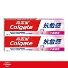 高露潔 抗敏感 - 牙齦護理牙膏120g *2