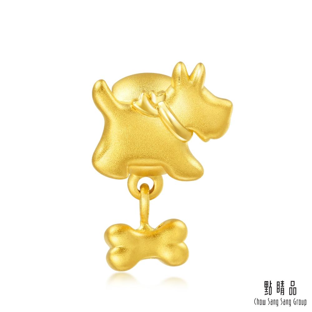 (送5%超贈點)點睛品 999純金 Charme 狗狗與骨頭 黃金串珠