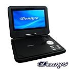 Dennys 7吋RMVB多功能隨身DVD